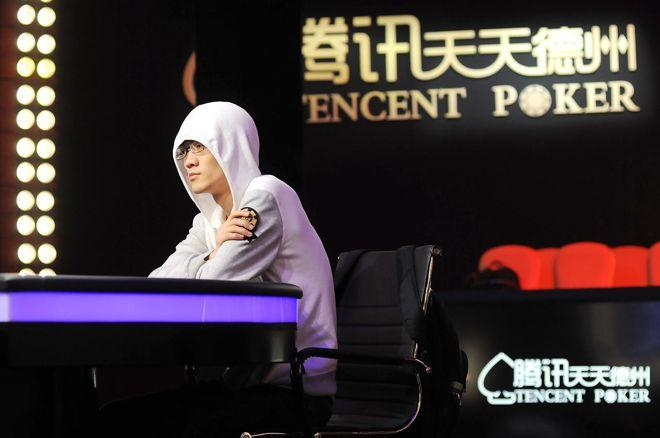 Tencent Poker