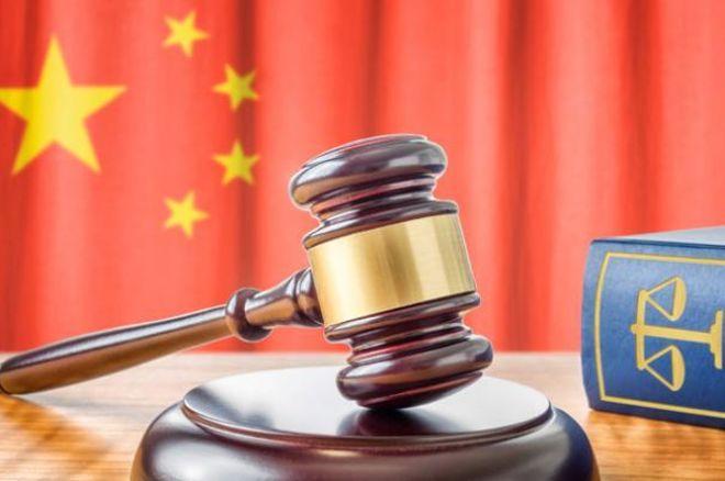 zakon kitajska