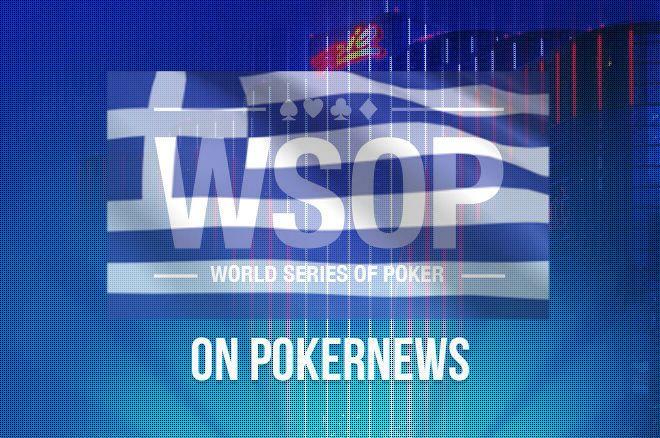 Όλα τα ελληνικά cashes στο 2018 World Series of Poker (καθημερινή... 0001