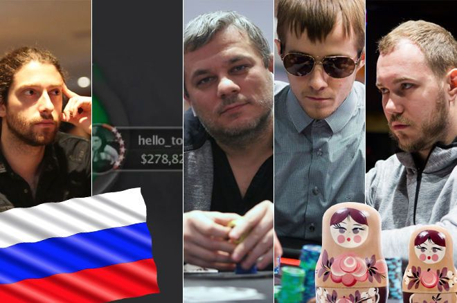 Five of the Best Russia Poker Players