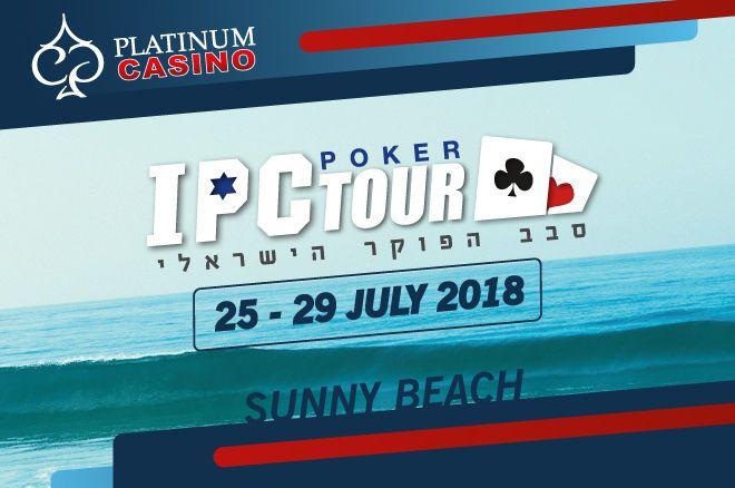 IPC Sunny Beach 2018