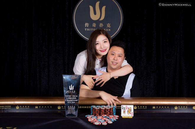 Kenneth Kee wint HK$1.000.000 Short Deck Ante-Only bij Triton Super High Roller Series Jeju... 0001