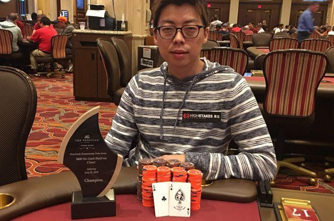 Las Vegas : Quatrième victoire de l'année pour Joseph Cheong 0001