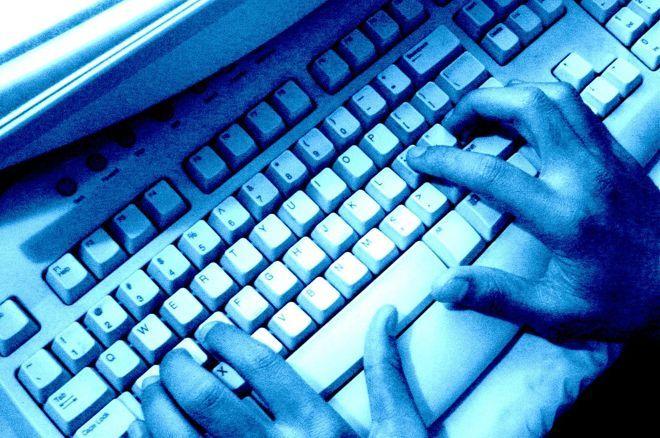 Οι πρόσφατες επιθέσεις DDoS ταλανίζουν την... 0001