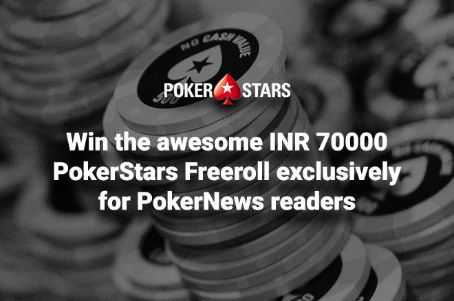 PokerStars India Monthly INR 70,000 Freeroll