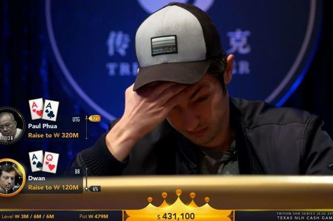 [VIDEO] Triton Million Dollar Cash Game : Paul Phua régale, Tom Dwan perd un pot à 2 millions 0001
