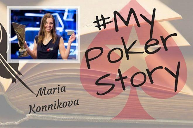 PokerStars Platinum Pass Adventure By Maria Konnikova