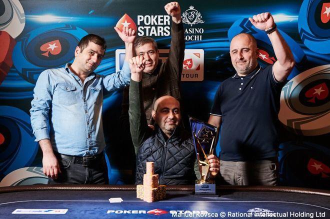 Rushad Iskandarov Wins 2019 EPT Sochi High Roller (~$120,000) 0001