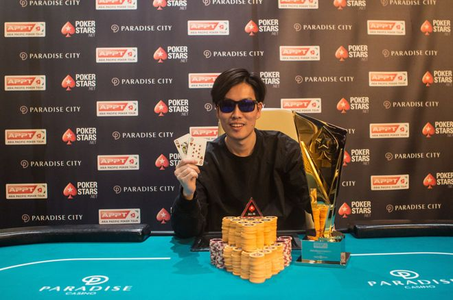 Keiji Takahashi wins APPT Korea High Roller