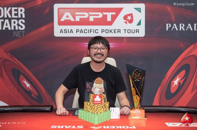 Sparrow Cheung Wins APPT PokerStars Korea Main Event