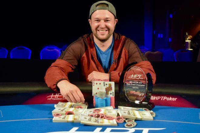 Dan Wagner claimed his first HPT title at The Meadows.