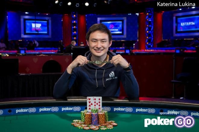 Stephen Song Battles To Capture First Bracelet and $341,854 in Event #28: $1,000 No-Limit Hold'em