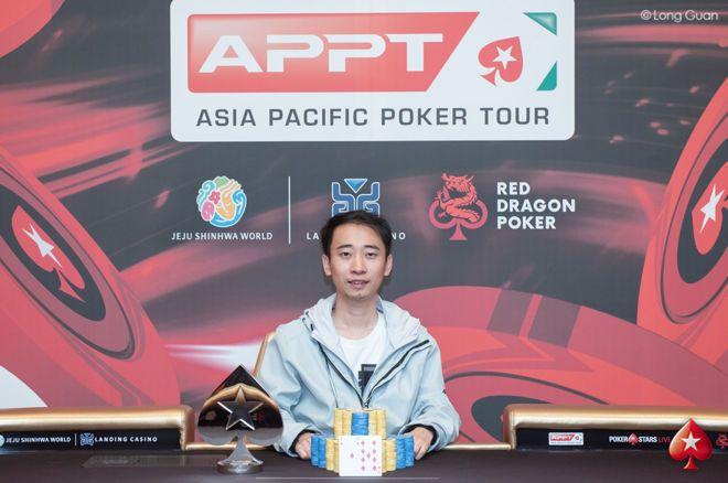 Jiang Chen Wins the PokerStars 2019  APPT Jeju High Roller (₩61,895,000|$53,400)
