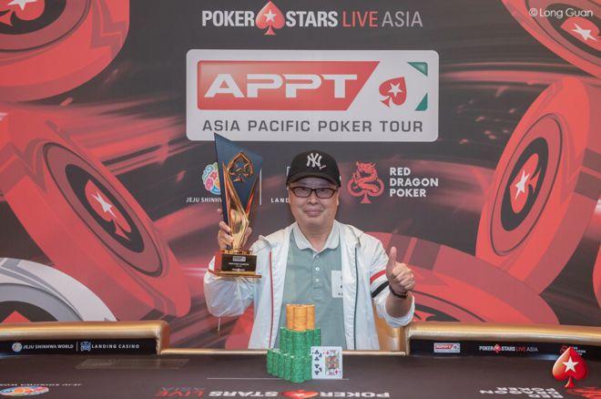 Huidong Gu Wins the PokerStars APPT Jeju for ₩183,695,000 ($159,000)