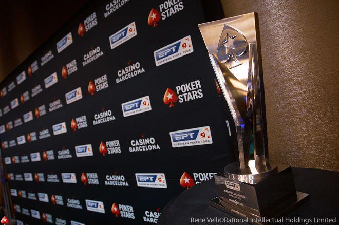 PS Trophy