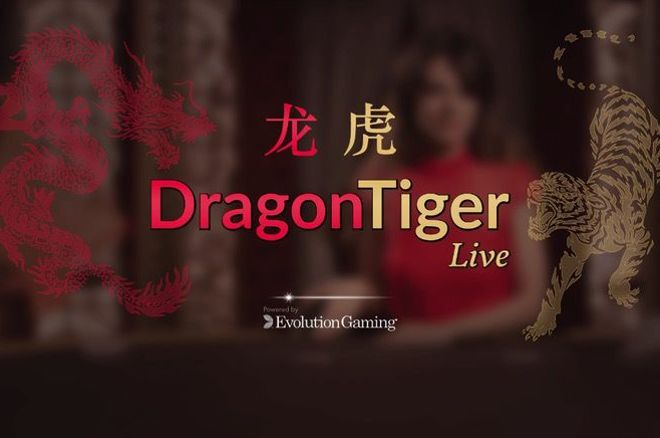 Live Dragon Tiger: Play Asia's Favourite with the Best Live Dealer |  PokerNews