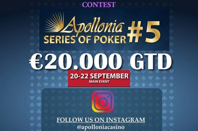 Apollonia Instagram Διαγωνισμός