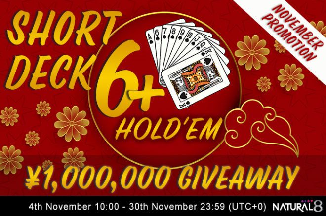 Short Deck Hold'em Introduced at Natural8, Celebrated With ¥1,000,000 Giveaway