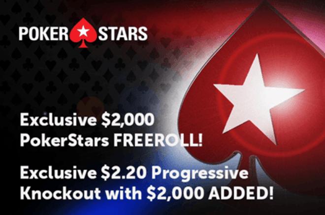 $2,000 PokerNews фрийрол в PokerStars