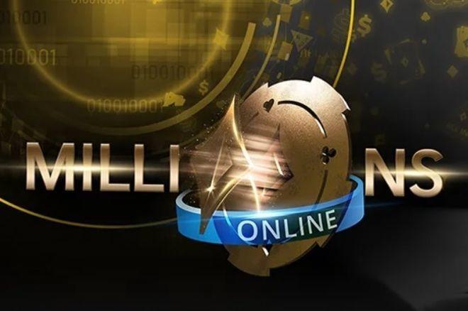 MILLIONS Online 2019 сателити