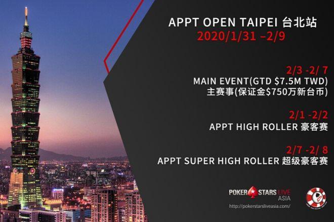 PokerStars APPT Open Taipei