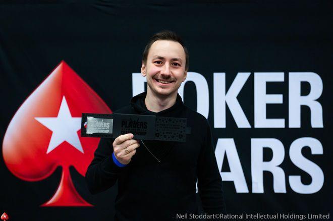 Evgenii Shibaldin was the lucky winner of a Platinum Pass.