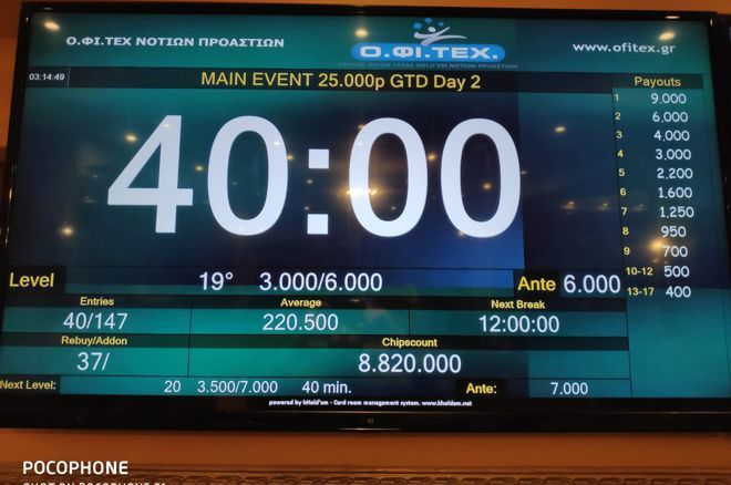 Main Event PCS Day 2