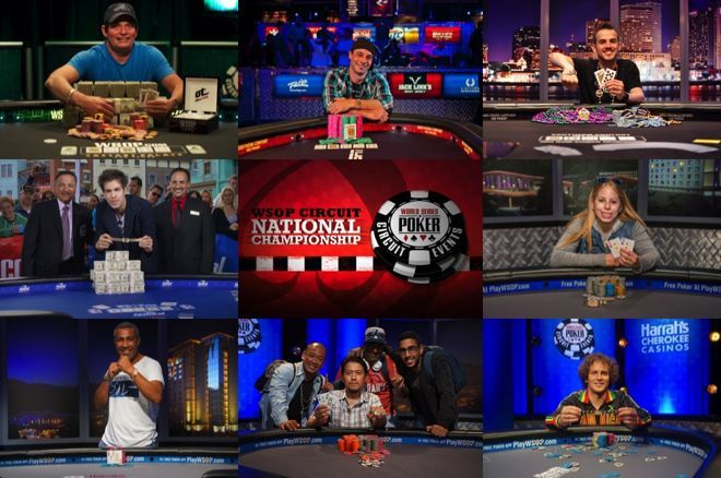 Kejuaraan Kasino Global WSOPC