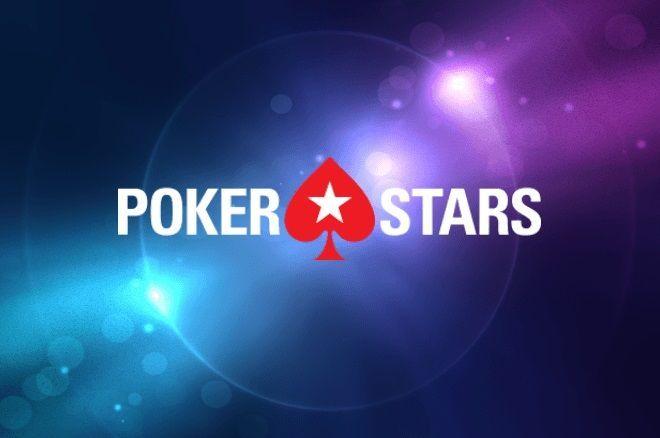 $50К български фрийрол в PokerStars