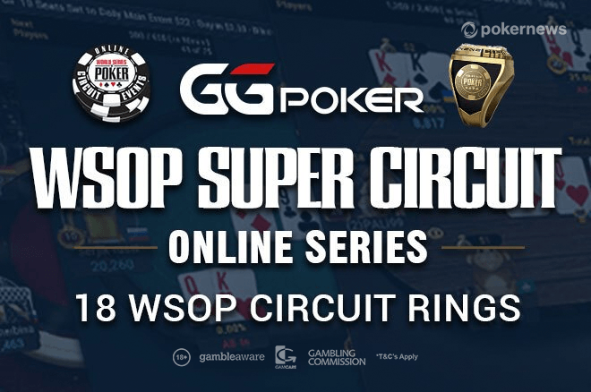 GGPoker WSOP Online Super Circuit
