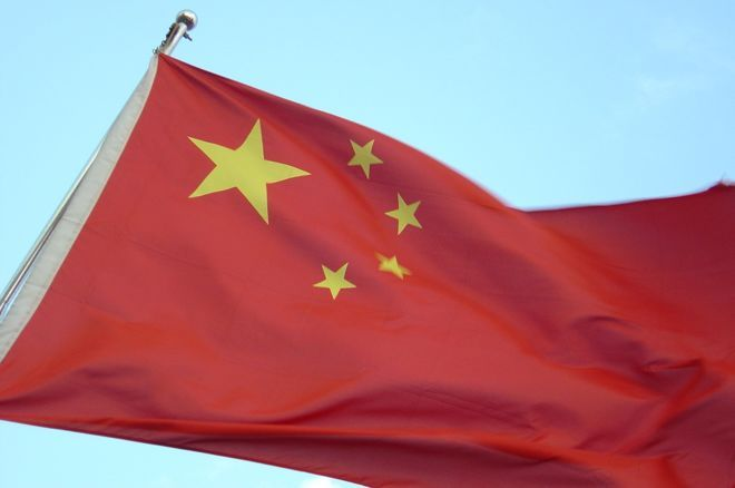 Chinesische Spieler können PokerStars nicht mehr nutzen