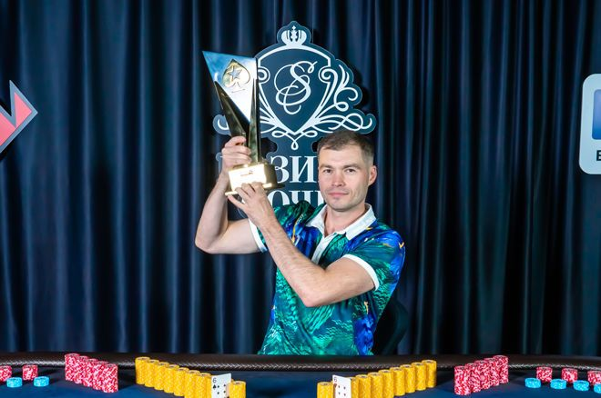 Ruslan Bogdanov became an EPT champion.