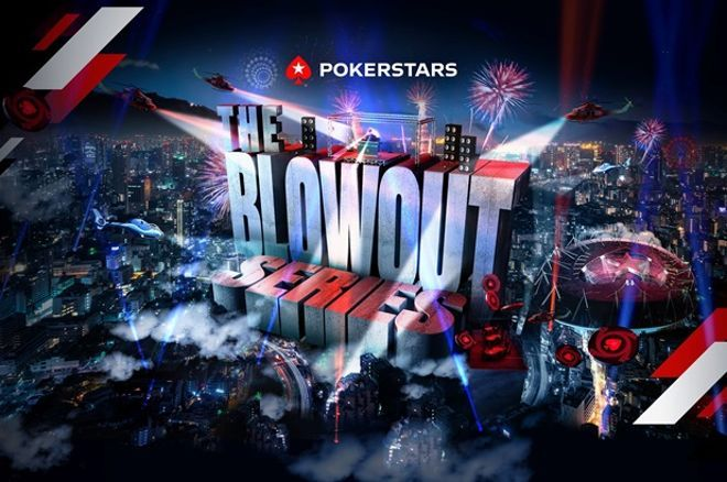 PokerStars Blowout Series фестивал
