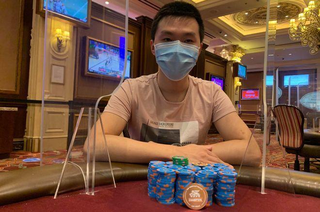 """Ye """"YUAN365"""" Yuan"""