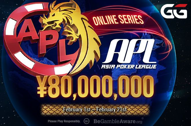GGPoker Asian Poker League