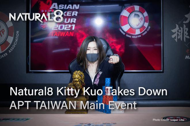Natural8 Kitty Kuo APT Taiwan