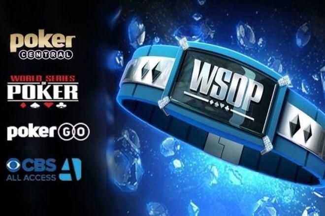 WSOP CBS