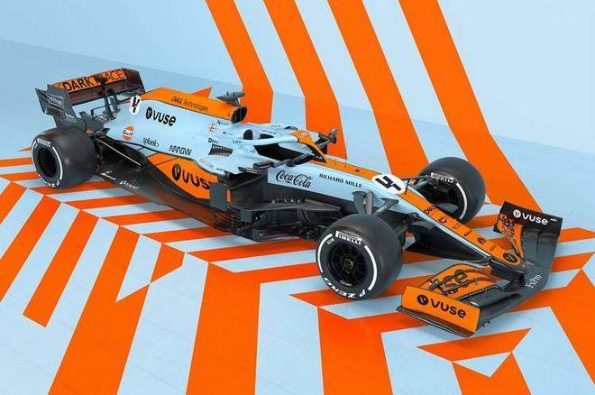 partypoker McLaren