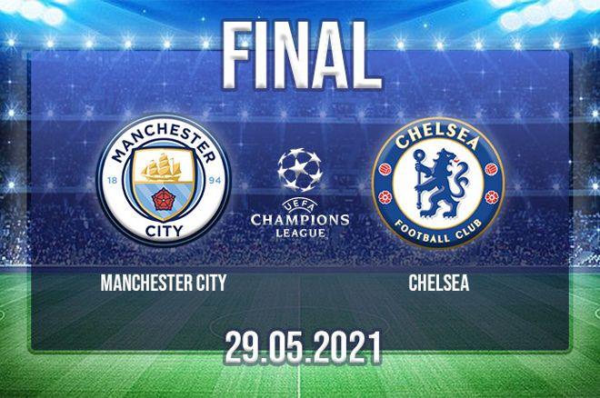 Финал на Шампионската лига 2021