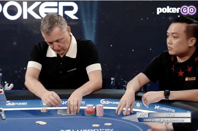 Super High Roller Bowl Europe Cash Games