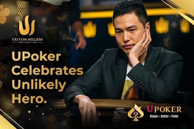 UPoker Elite Excellence