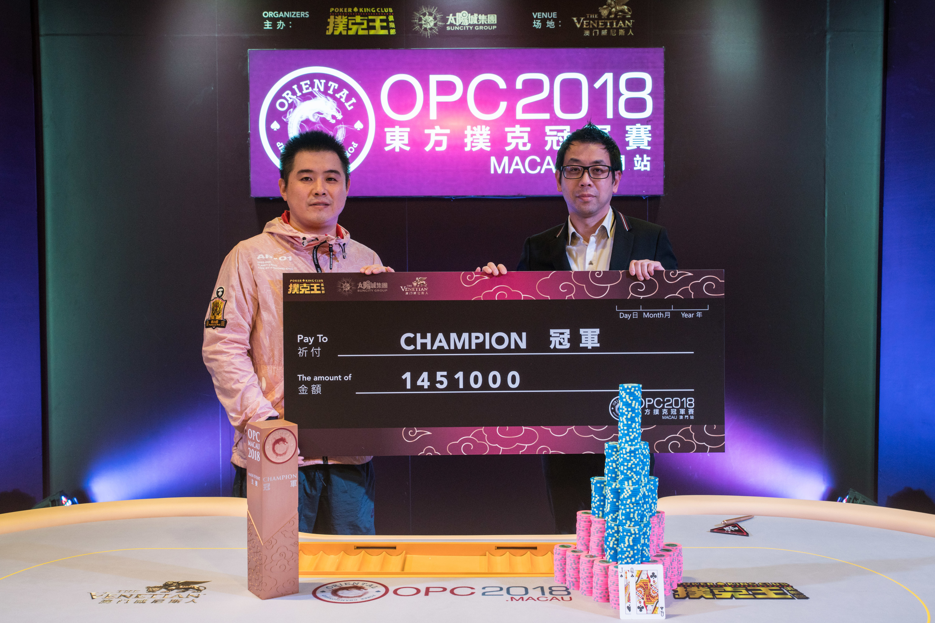 Inaugural OPC Champion Xiaobo Zhou (left) and Poker Kong Club President Winfred