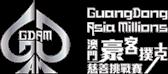 Guangdong Ltd. Asian Millions