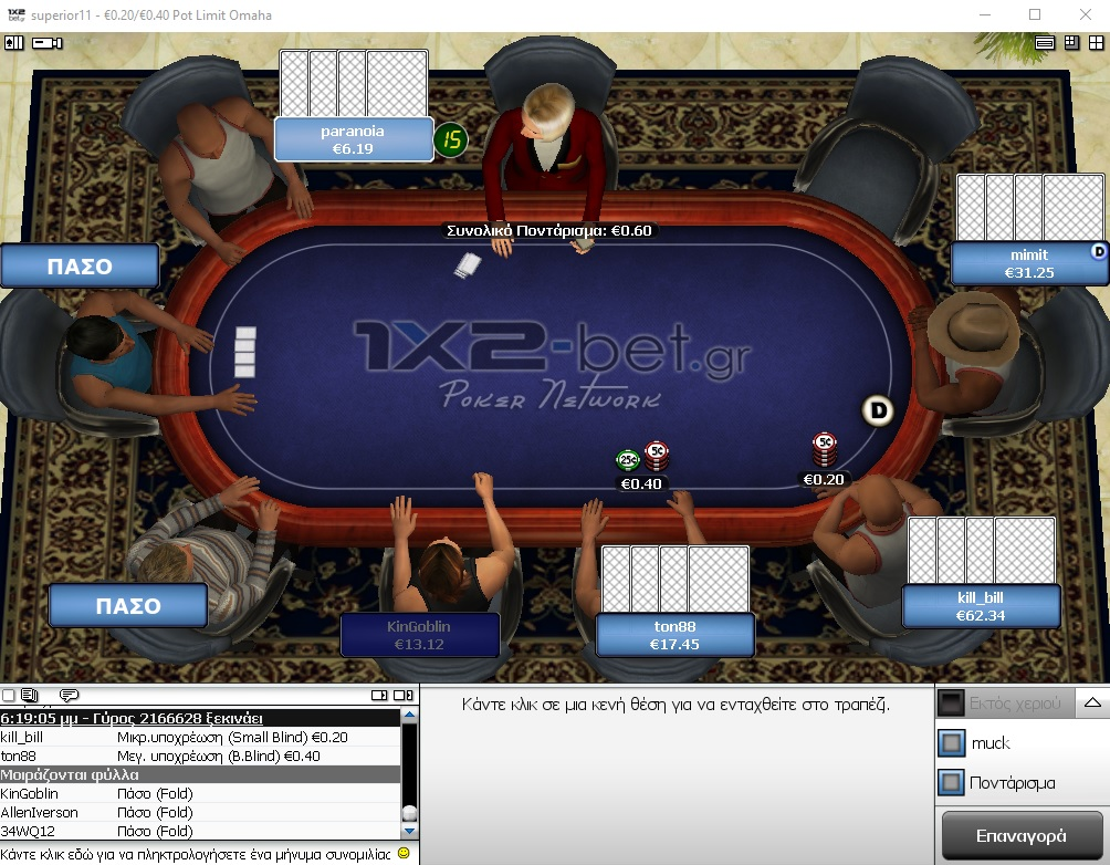 1x2 bet poker